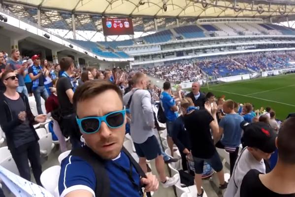 Переехавший в Москву блогер регулярно приезжает на матчи