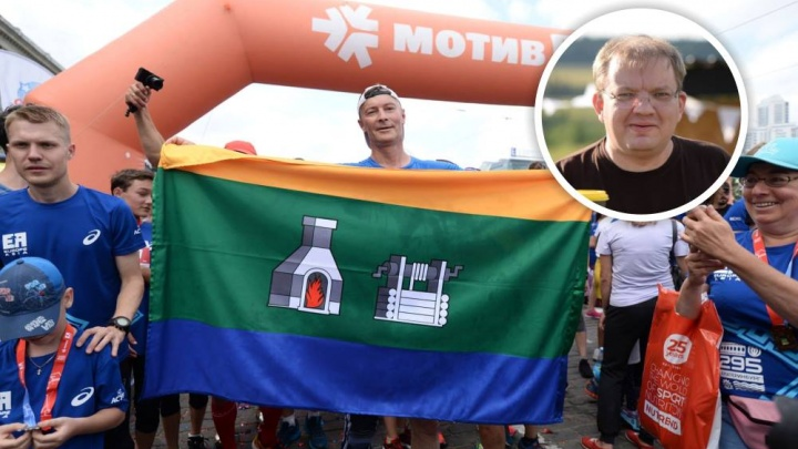Надо потерпеть: журналист E1.RU — о том, почему ради марафонцев стоит перекрывать Екатеринбург