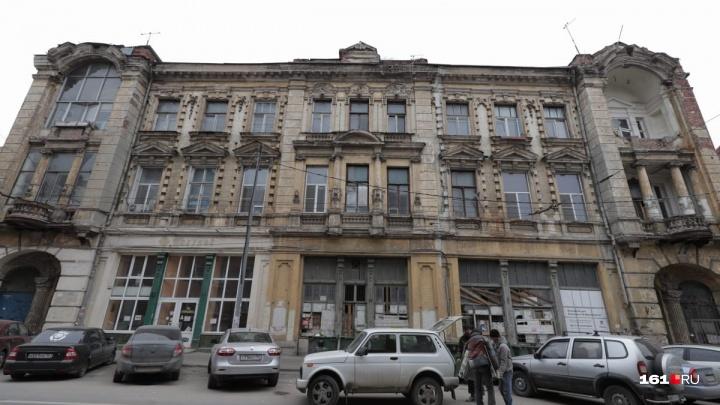 Власти Ростова снова заговорили об организации музея в доме Кисина