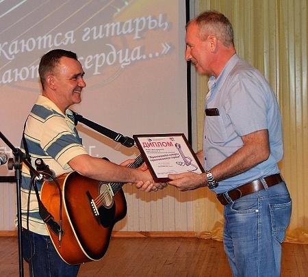 Металлургов Магнитогорска собирают на фестиваль авторской песни