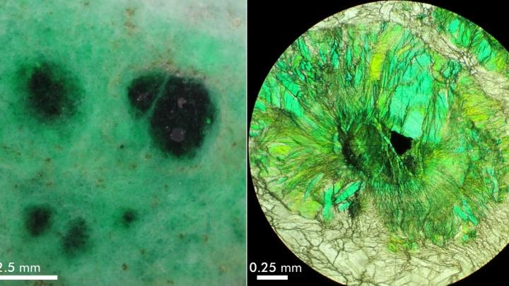 Ученые СФУ доказали земное происхождение «космических» минералов