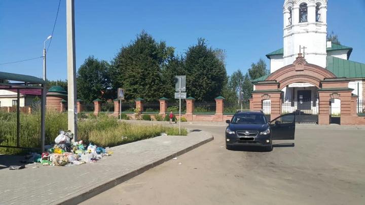 Навалили у церкви: в Ярославле святое место превращается в свалку