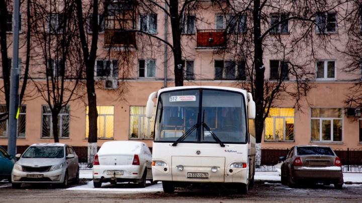На пригородных маршрутах в Ярославской области снова поменяют автобусы и их расписание
