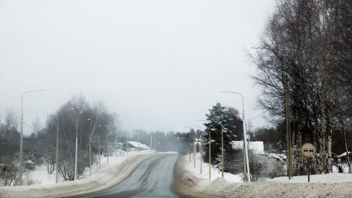 «Внедрение новой технологии»: в Ярославской области на автомобильных дорогах поставят метеодатчики