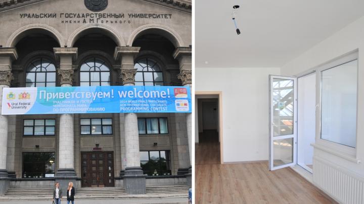 Образование или недвижимость? Сравниваем цены на обучение в вузе и покупку квартиры в Екатеринбурге