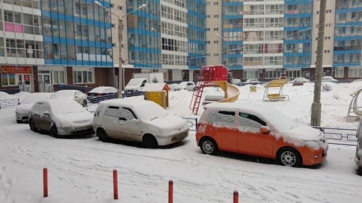 В марте пришла зима