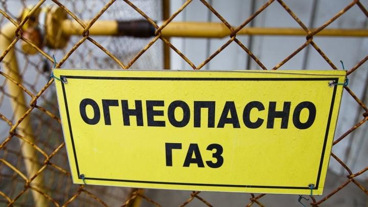 В Волгограде два района на день останутся без газа