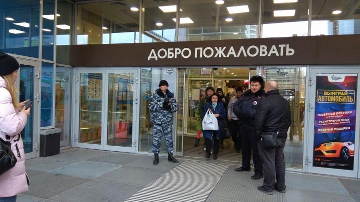 Эвакуации в ТЦ: «Подозрительных предметов обнаружено не было»