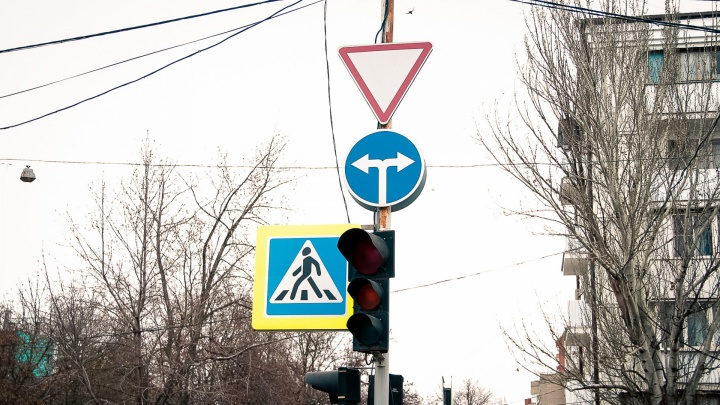 На трех аварийно-опасных участках дорог Ростова появятся светофоры