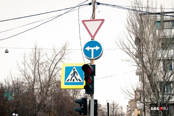В общей сложности на ростовских перекрестках появятся 32 светофора