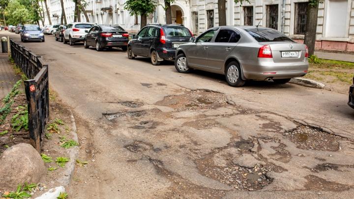 К 75-летию Победы в Ярославе отремонтируют семь улиц