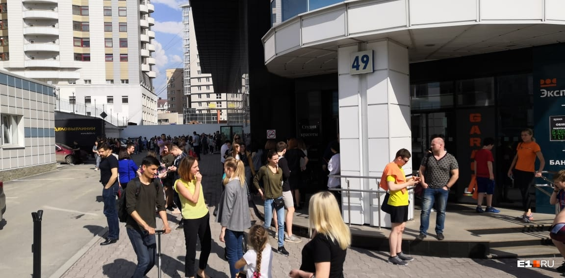Людей попросили покинуть здание