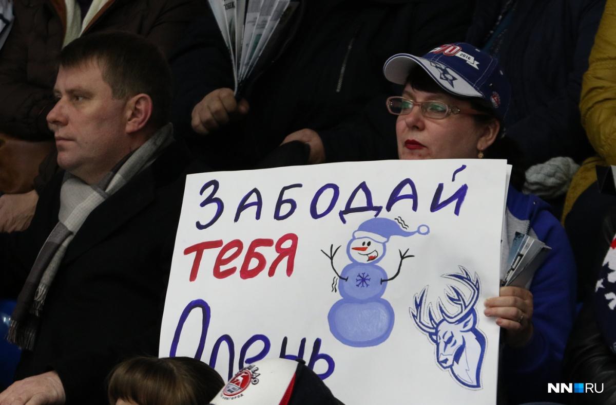 Нижегородское «Торпедо» проиграло «Сибири» вматче КХЛ