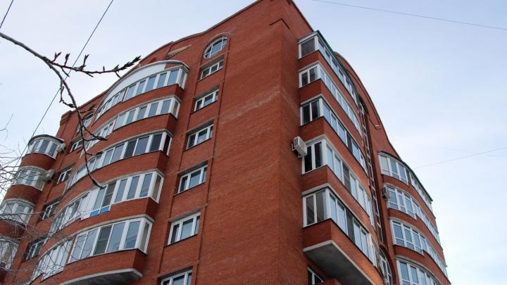 В банке рассказали, жители каких городов чаще всего покупают в ипотеку омское жильё