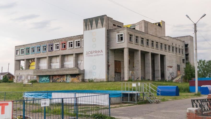 Власти готовы выделить деньги на достройку КДЦ в Добрянке. Он стоит законсервированным 25 лет