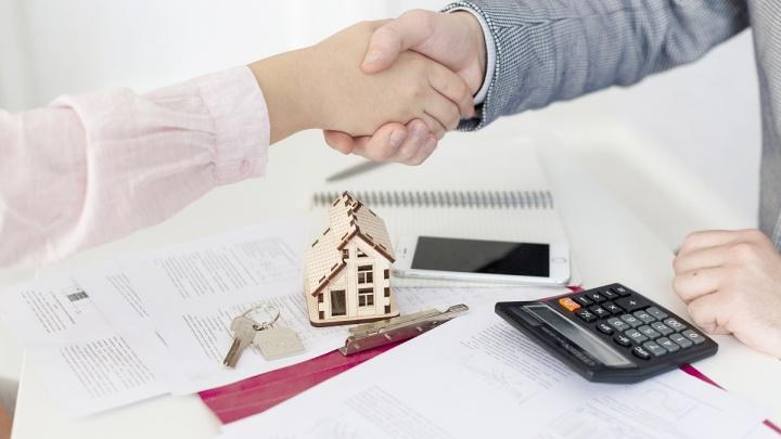 Время продавать недвижимость