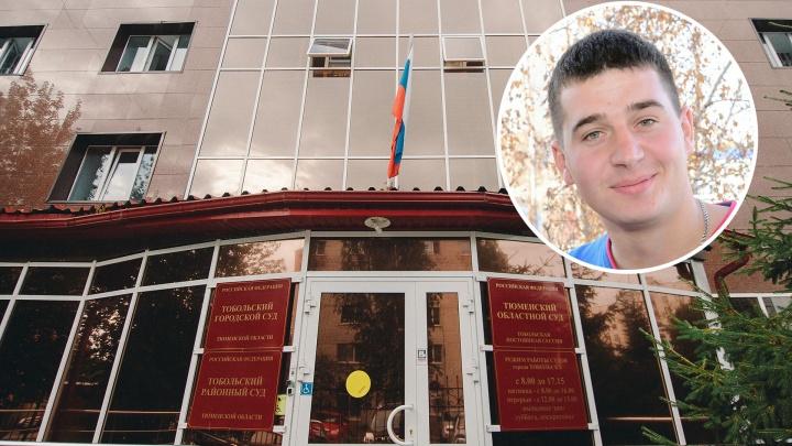 Двое извинились, один вспомнил про ребенка: подробности суда над мучителями тоболяка Виталия Мишина