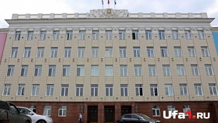 Кадровые перестановки в мэрии Уфы: назначены новые руководители «ИСК» и «Уфаводоканала»