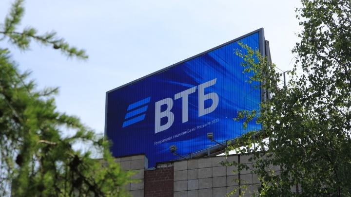 ВТБ запустил рекламную кампанию и конкурс для малого и среднего предпринимательства