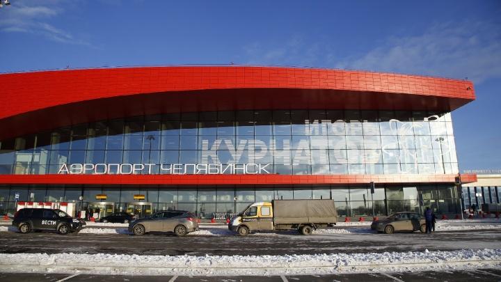 Трапы и траты. Почему в аэропорту Челябинска используют автобусы вместо «рукавов»