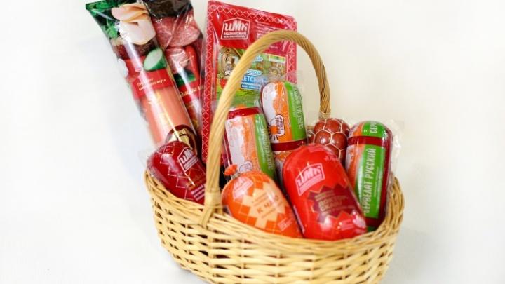 Дайджест скидок на февраль: рассказываем про приятные акции на продукты в магазинах города