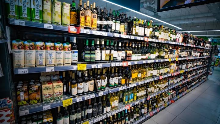 Ростовский винный бутик оштрафовали на один миллион рублей из-за взятки в сто раз меньше