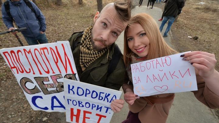 «Хотим пройти по центру»: в Екатеринбурге подали заявку на проведение «Монстрации»
