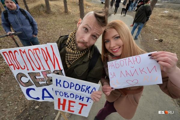 Семен Чирков надеется, что власти разрешат провести шуточное шествие в центре Екатеринбурга