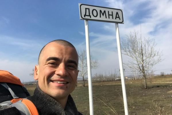 Антон вышел из Читы 6 мая и в основном старается не отклоняться от федеральных трасс