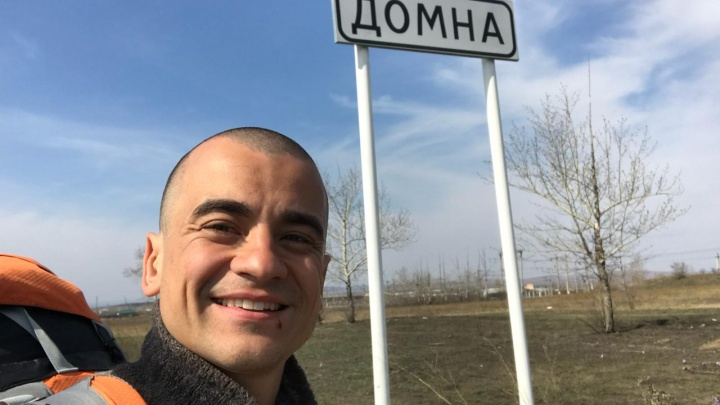 Житель Читы отправился пешком вокруг света и уже добрался до Красноярского края