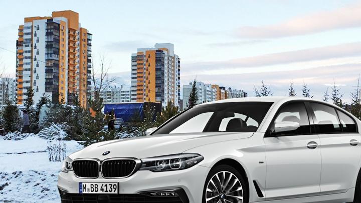 «Трёшка» по цене BMW: сравниваем цены на элитные машины с челябинской недвижимостью