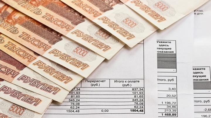 Долги кузбассовцев за ЖКУ перевалили за 3,5 млрд рублей