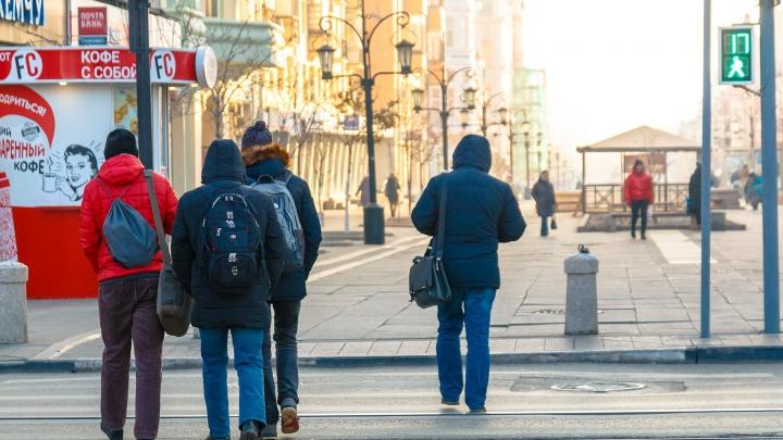 В реестр самозанятых в Самарской области записались всего 4 человека