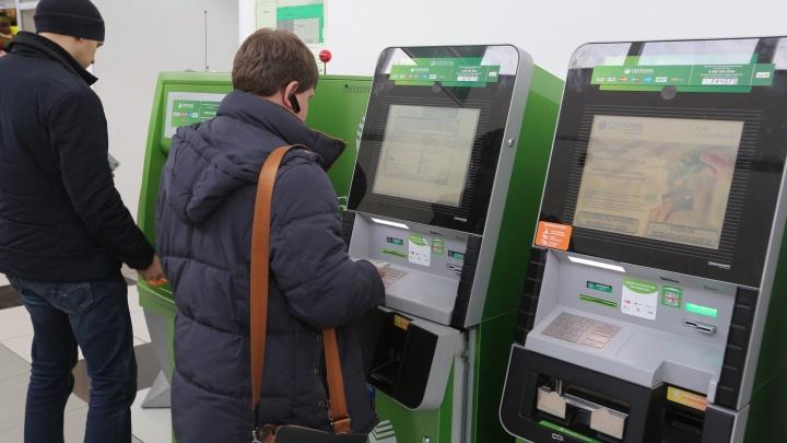 Количество жалоб красноярцев на кражи с банковских карт за год выросло почти вполовину