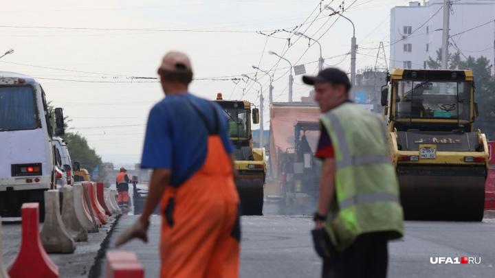 В центре Уфы на три дня перекроют улицу Заки Валиди