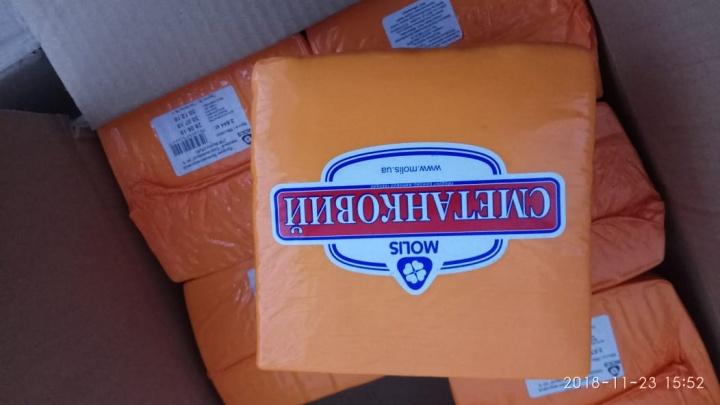 В Омске сожгли четыре тонны украинских «сыроподобных продуктов»