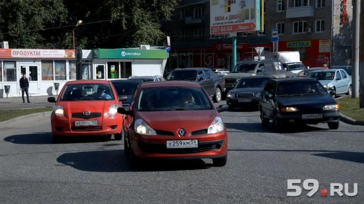 В центре Перми снесли 11 автостоянок: публикуем карту мест, где больше нельзя оставить машину