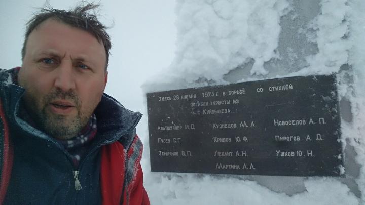 Виктор Ворошилов о погибшей экспедиции: «Как они дошли сюда на лыжах — непонятно»