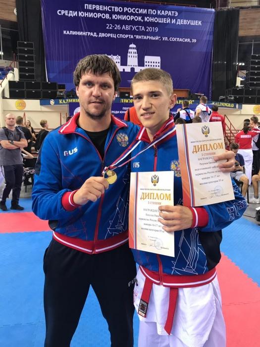 Для Ивана Киселева это уже не первое чемпионство