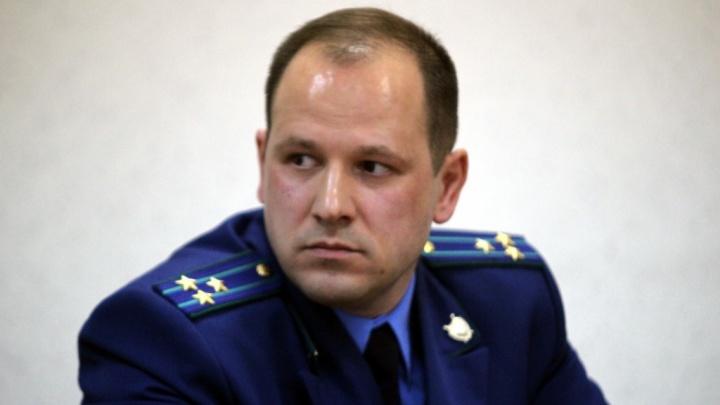Прокурор Тольятти перешёл на новое место работы
