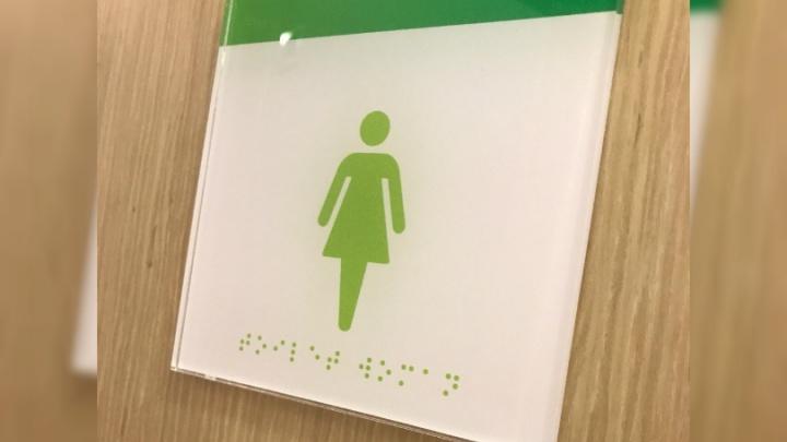 В уфимском отеле застеклили таблички с буквами для слепых