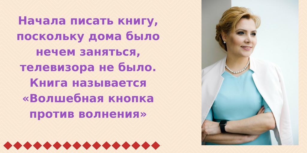 Из журналистов в предприниматели: тюменка уехала в Москву, чтобы учить людей выступать на публике