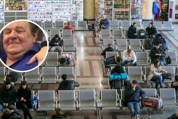 Игорь Л. в сентябре уехал на поезде на Украину