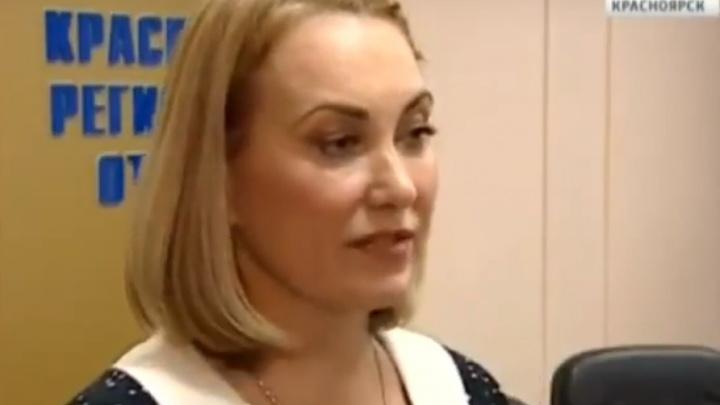 Вынесен приговор экс-главе фонда соцстрахования и её мужу за крупное мошенничество