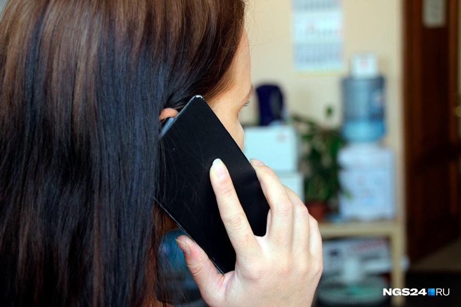 Знакомства в шарыпово без регистрации с фото и сотовым телефоном интим знакомства кемерово без регистрации