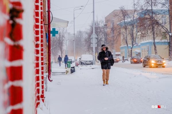Пермь завалит снегом