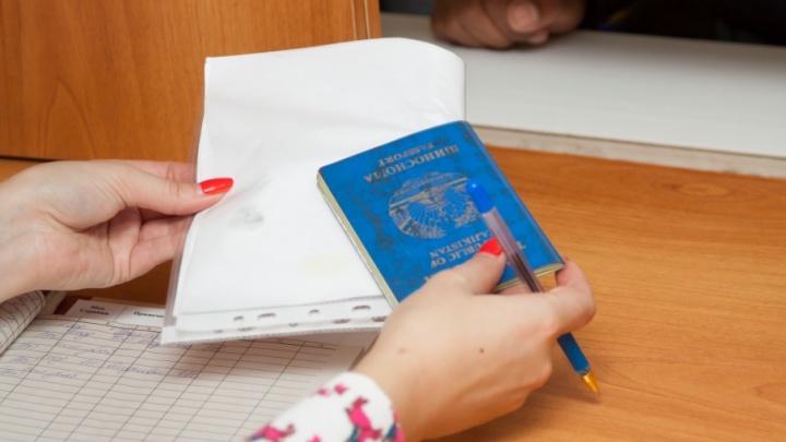 Фиктивный паспорт не помог: в Петухово осудили гражданина Таджикистана