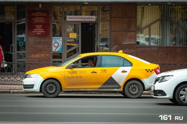 Машину, которую клиент забрал у таксиста, принадлежит «Яндекс.Такси»