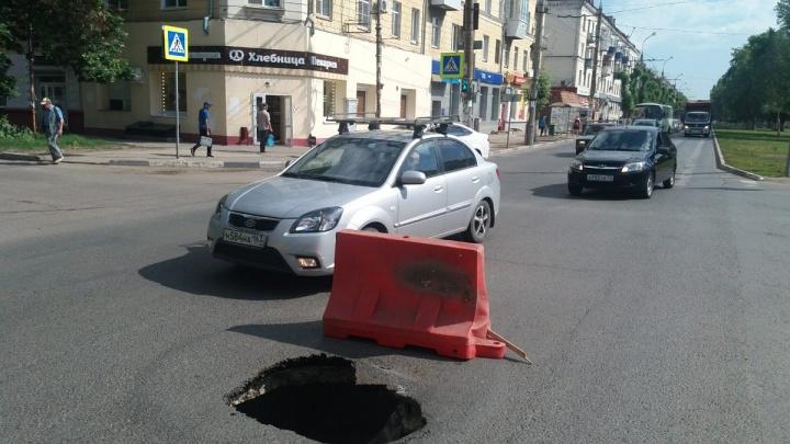 Это провал! На улице Победы посреди дороги образовалась глубокая яма