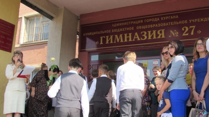Бывшего директора курганской гимназии №27 обвиняют в фиктивном трудоустройстве на работу знакомых